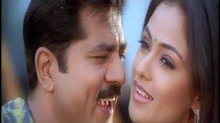 Malligai Malliagi  - Arasu - Tamil Film Song | Vijay Yesudas| Sujatha