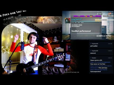 ВечеРок пришел на Рок-островок) Вспоминаем как играть в игру) #rocksmith2014 #rock #guitar