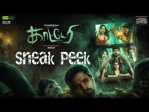 Download Katteri - Sneak Peak |  Vaibhav, Varalaxmi, Aathmika, Sonam Bajwa | Deekay | SN Prasad |Studio Green