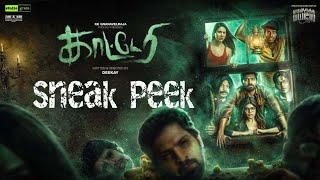 Katteri - Sneak Peak |  Vaibhav, Varalaxmi, Aathmika, Sonam Bajwa | Deekay | SN Prasad |Studio Green Thumb
