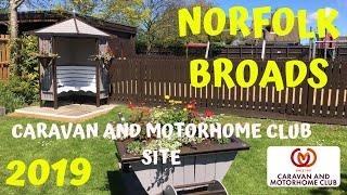 Norfolk Broads Caravan & Motorhome club & FRENCHIE CAM!!