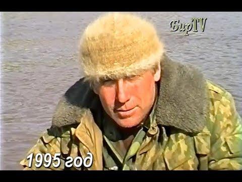 Рейд на реке Чулым 1995 год. Бирилюсская телестудия