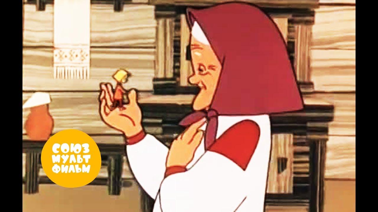 Мультфильм Мальчик с пальчик