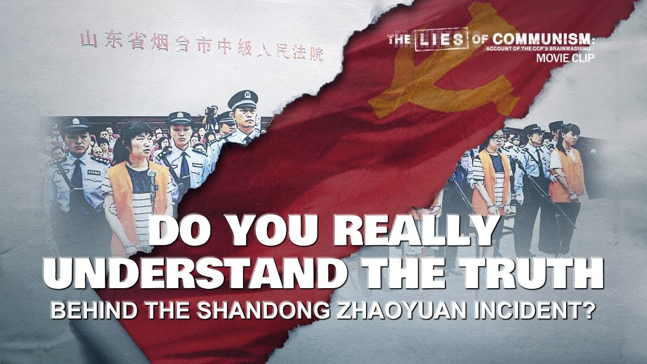 """Christian Movie Extract 6 From """"The Lies of Communism"""": Do You Really Understand the Truth Behind the Shandong Zhaoyuan Incident?"""