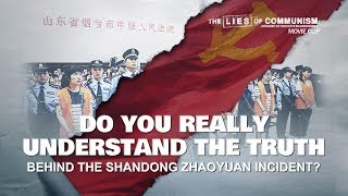 Christian Movie Clip (6) - Do You Really Understand the Truth Behind the Shandong Zhaoyuan Incident?