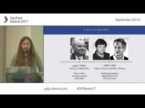 Deep Learning at Facebook: theory and practice - Natalia Neverova | DevFest Siberia 2017