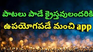 Telugu christian songs book||telugu christian songs||Telugu christian hit songs 2020