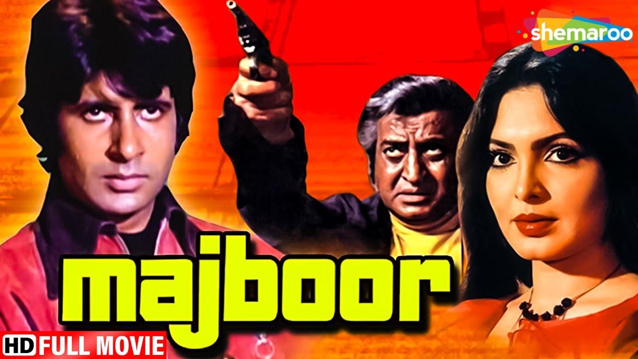 Download Majboor (HD) -  Amitabh Bachchan - Parveen Babi - Farida Jalal - Pran - Superhit Hindi Movie