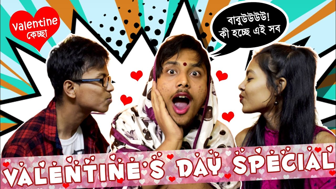 Bengalis During Valentine's Day | Valentine's Day Special Comedy | Dipu – The Dentist
