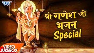 गणेश चतुर्थी स्पेशल !! Ganpati Vandana I Ganpati Song 2018   Ganesh Chaturthi