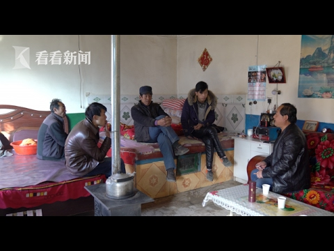 The Problem of Rising Bride Prices in China's Bare Branch Villages