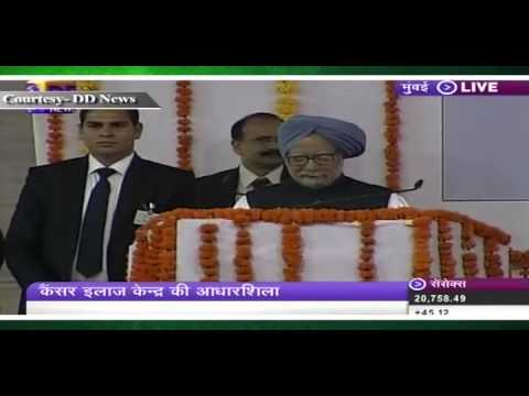 PM's address at the foundation stone laying ceremony for National Hadron Beam Facility