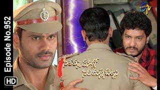 Seethamma Vakitlo Sirimalle Chettu | 20th September 2018 | Full Episode No 952 | ETV Telugu
