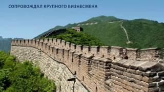 Для чего Джек Ма девять лет подряд бесплатно работал гидом у иностранных туристов в Ханчжоу