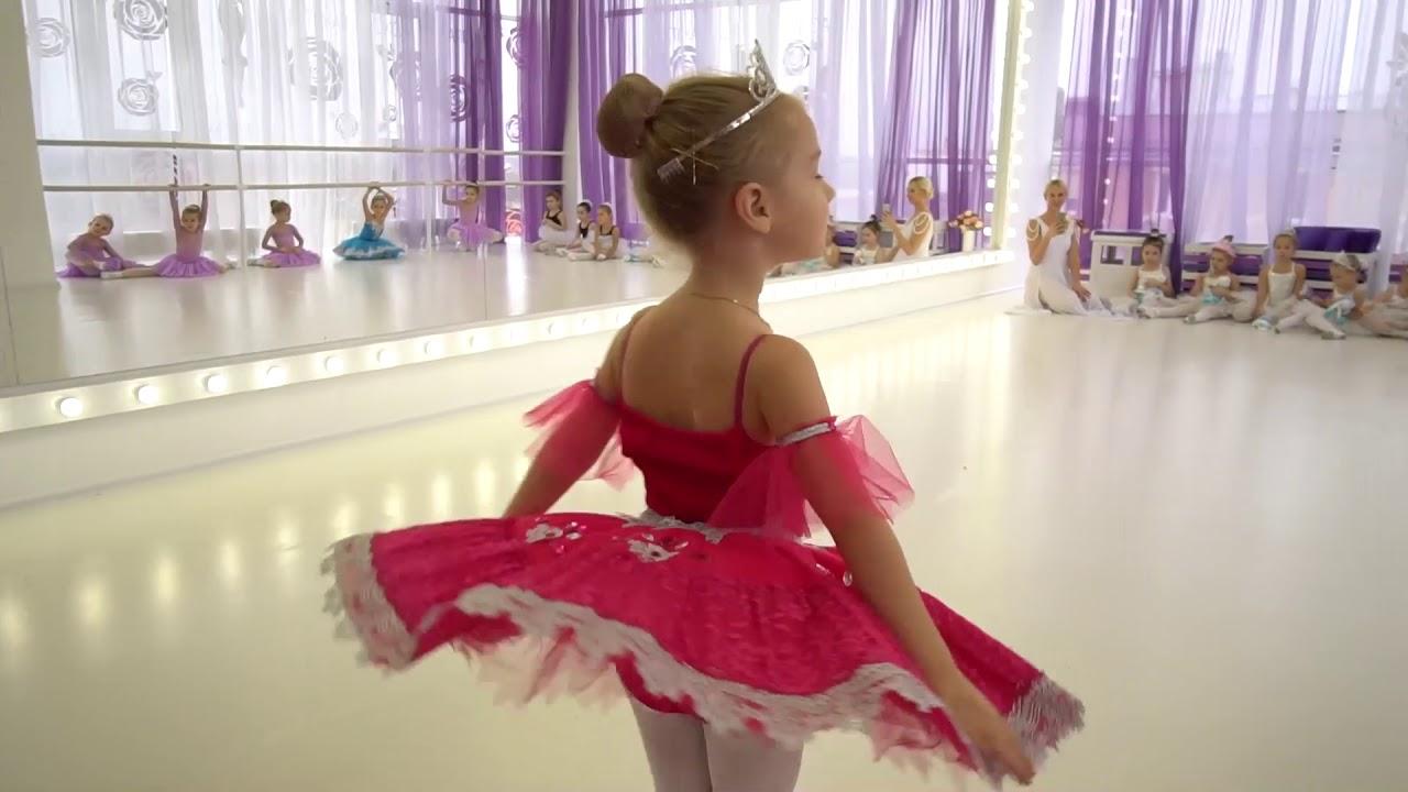 Танец Тома Детская школа балета Lil Ballerine г.Ростов-на-Дону