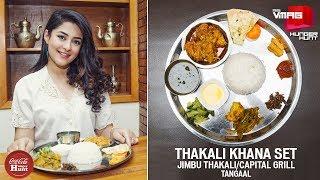 Authentic Thakali Khana Set | JIMBU THAKALI | COCA-COLA HUNGER HUNT | M&S VMAG
