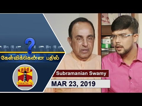 (23/03/2019) Kelvikkenna Bathil | Exclusive Interview with Subramanian Swamy | Thanthi TV