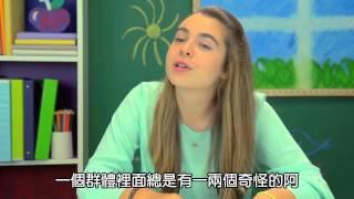TheFineBros - 小孩子對貓咪影片的反應 (中文字幕) thumbnail
