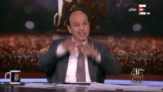 كل يوم - تعليق عمرو اديب على الفيديو المتداول لشرين عبد الوهاب وهجومها على عمرو دياب