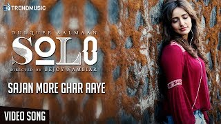 Sajan More Ghar Aaye Song | Malayalam | Solo #WorldOfRudra | TrendMusic