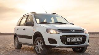 видео Автомобиль LADA Kalina Cross - практичность на новом уровне!