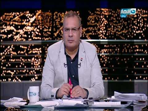 أخر النهار - الشيخ / جابر طايع  يكشف حقيقة الخلاف بين الأزهر والأوقاف حول 'قائمة الـ50'