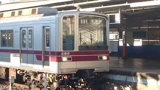 東武20000系中目黒行き 春日部駅発車