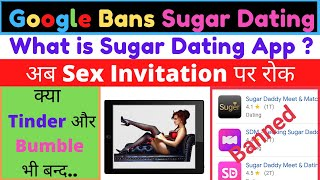 Sugar Dating apps Banned ll Google bans Sugar Daddy apps ll What is sugar dating app #guyyid