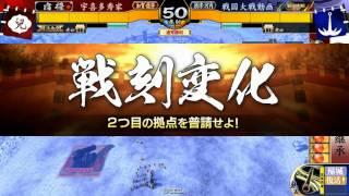戦国大戦動画【大戦国】武田四名臣