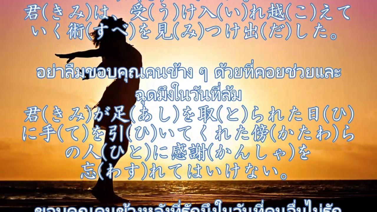 ありがとう タイ 語