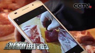 """《创新进行时》 20201225 """"光""""辨万物(二)  CCTV科教 - YouTube"""
