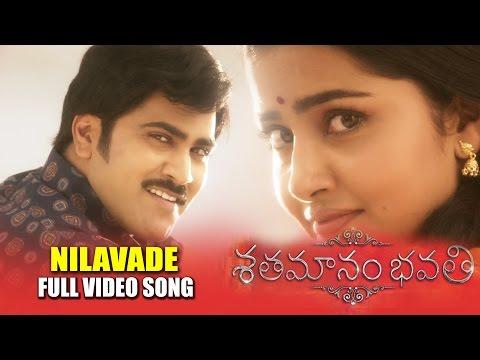 Nilavade Madi Nilavade Full Video Song - Shatamanam Bhavati | Sharwanand, Anupama