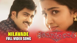 Nilavade Madi Nilavade Full Video Song - Shatamanam Bhavati | Sharwanand, Anupama