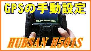 HUBSAN X4(ドローン)