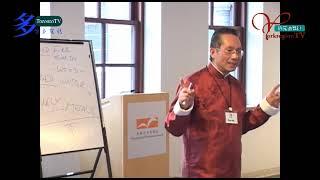 20080124, Feng Shui Master, Paul Ng, @ HKCBA, Toronto, Canada