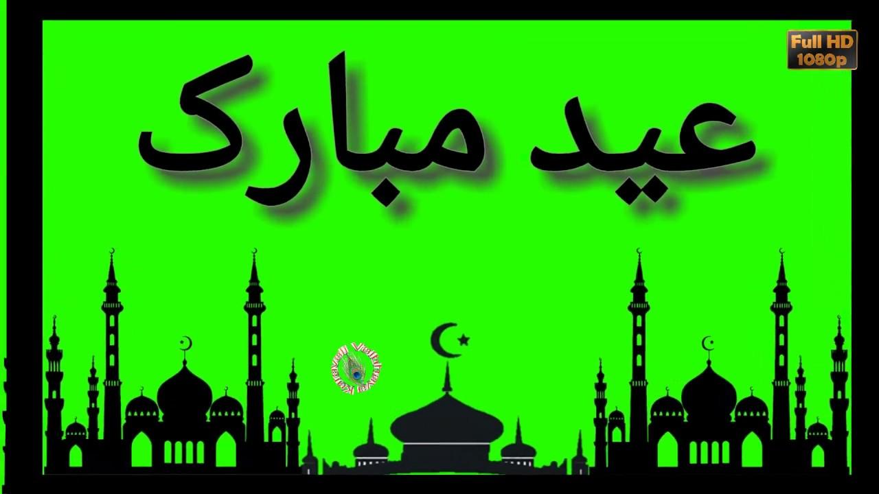 Happy eid mubarak 2018urdu best wishesimagesgreetingssms happy eid mubarak 2018urdu best wishesimagesgreetingssmswhatsapp video downloadeid al fitr m4hsunfo
