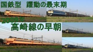 彡2017年 本年もよろしくお願い致します☆彡 初夢は「1富士、2鷹、3鉄道...