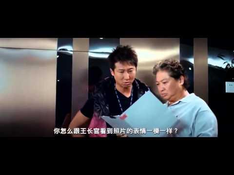 Nữ Sát Thủ - Phim lẻ hành động - Chung Tử Đơn, Hồng Kim Bảo