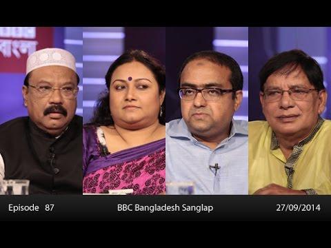 BBC Bangladesh Sanglap, Sylhet, 27-Sep-2014, Series III - Ep 87