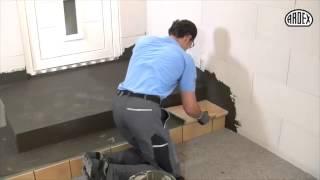 видео Клинкерные ступени для лестниц