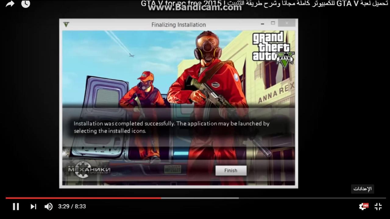 تحميل لعبة grand theft auto v pc نسخة كاملة للكمبيوتر