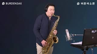 고맙소 - 정용수 (버든색소폰) Burden Saxophone