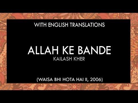 Allah Ke Bande Lyrics | With English Translation