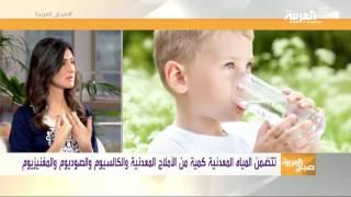 صباح العربية: كيف تختار المياه المعدنية الأنسب لك؟
