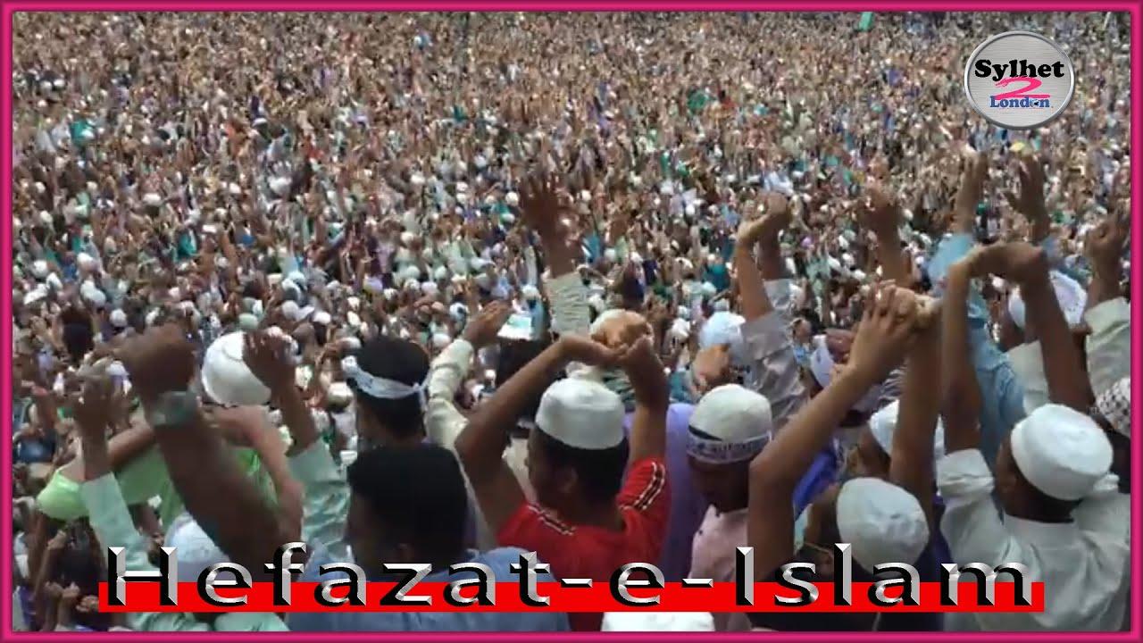 Hefazat-e-Islam... Sylhet Registry Ground | Protesters Rally Against France Macron