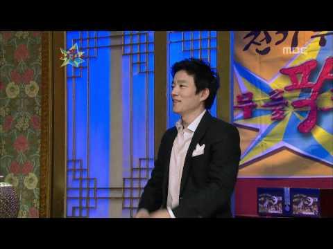 The Guru Show, Lee Beom-soo, #02, 이범수 20080730