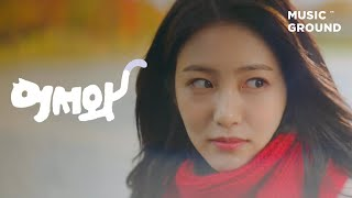 Youtube: Last Goodbye / Floody