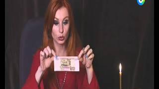 Что нужно сделать, чтобы в кошельке всегда водились деньги: магический рецепт от экстрасенса.