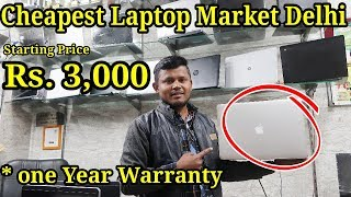 Buy Cheapest Laptop Market In Delhi Old And New Laptop Retail Shop In Delhi