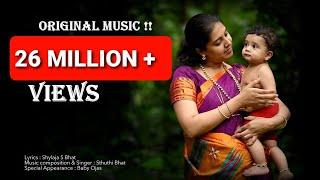 Laali haadu  Jo Jo Jogula  Indian KANNADA Lullaby  Baby music  Sthuthi Bhat